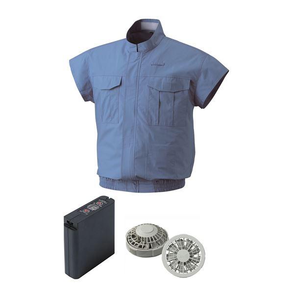 電設作業用 空調服/作業着 【ファンカラー:グレー カラー:ライトブルー XL】 大容量バッテリー付き 綿100%