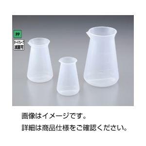 (まとめ)PPコニカルビーカー 500ml【×20セット】