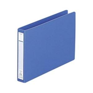 (業務用100セット) LIHITLAB パンチレスファイル/Z式ファイル 【B6/ヨコ型】 F-373-9 藍