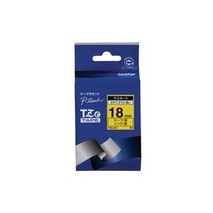 (業務用30セット) brother ブラザー工業 文字テープ/ラベルプリンター用テープ 【幅:18mm】 TZe-641 黄に黒文字