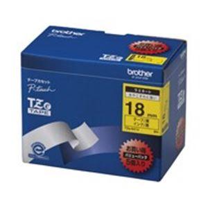 (業務用5セット) brother ブラザー工業 文字テープ/ラベルプリンター用テープ 【幅:18mm】 5個入り TZe-641V 黄に黒文字