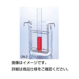 (まとめ)試験管ホルダー ON-2(2個組)【×5セット】