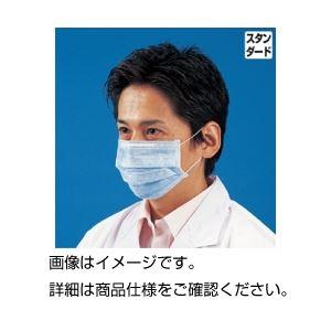 ストレッチマスク FS(50枚入×10箱)