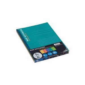 (業務用100セット) プラス ノートブック NO-003BS-5CP B5 B罫 5冊
