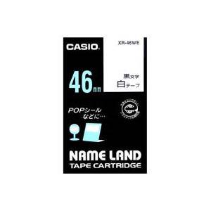 (業務用20セット) CASIO カシオ ネームランド用ラベルテープ 【幅:46mm】 XR-46WE 白に黒文字