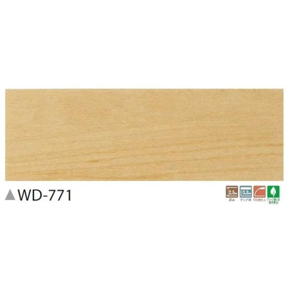 フローリング調 ウッドタイル サンゲツ メイプル 24枚セット WD-771