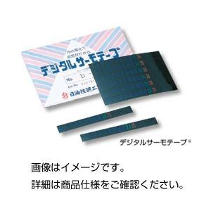 (まとめ)デジタルサーモテープD-M6【×3セット】