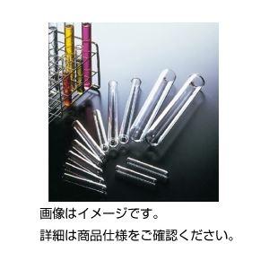 (まとめ)試験管 A-10 リム付(100本)マルエム製 入数:100【×3セット】