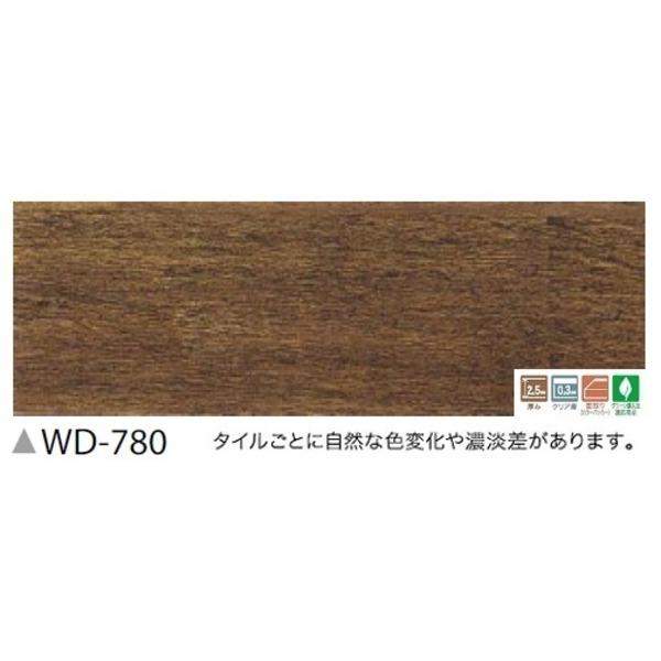 フローリング調 ウッドタイル サンゲツ ビンテージチェリー 24枚セット WD-780