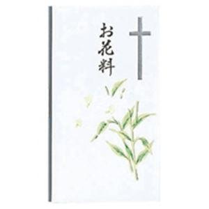 (業務用300セット) 赤城 多当 タ950 キリスト教 お花料