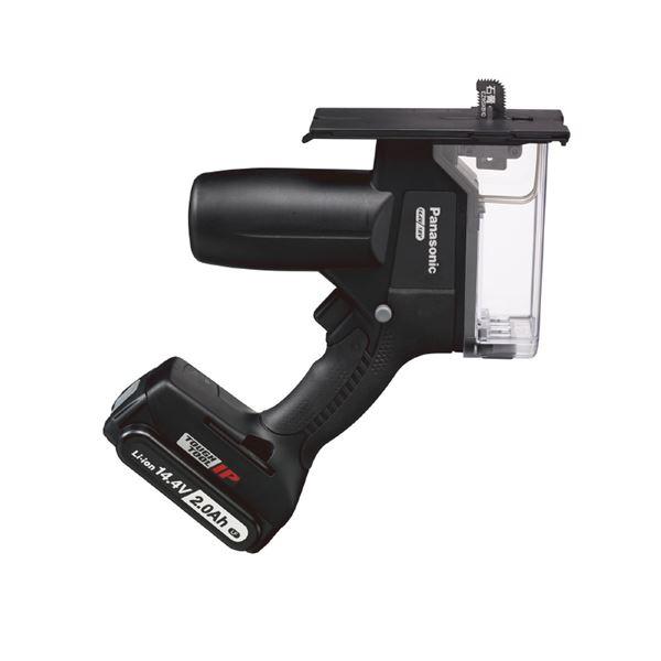 Panasonic(パナソニック) EZ45A3LF1F-B 14.4V2.0Ah 充電角穴カッター(黒)
