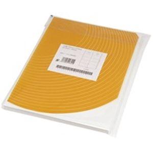 (業務用3セット) 東洋印刷 ワープロラベル ナナ TSA-210 A4 500枚