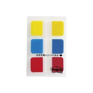 (業務用100セット) スリーエム 3M ポストイット 682S-1 ジョーブインデックス 混色