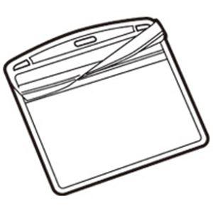 (業務用3セット) ジョインテックス 名札用替ケース C名刺型横100枚 B076J-10