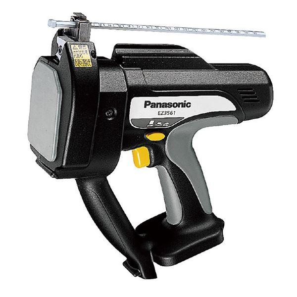 【本体のみ】Panasonic(パナソニック) EZ3561X-B 充電全ネジカッター(黒)