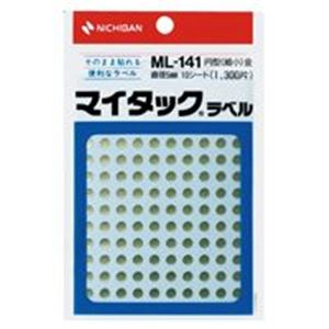 (業務用200セット) ニチバン マイタック カラーラベルシール 【円型 細小/5mm径】 ML-141 金