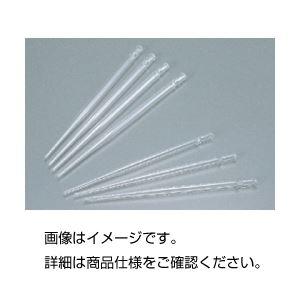 (まとめ)ディスポピペット/目盛なしピペット 容量5ml (50本) ガラス製 【×3セット】