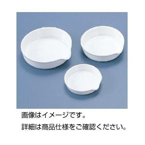 (まとめ)蒸発皿(平底) 75mmφ【×20セット】