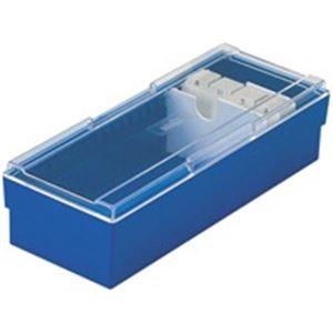 (業務用30セット) セキセイ ネームカードボックス CB-700 ブルー
