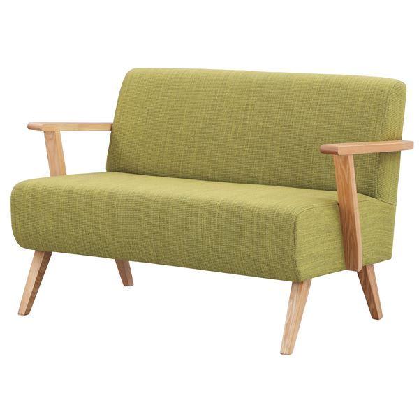 ソファー 2人掛け 肘付き 【モティ】 木製(天然木) 東谷 RTO -742GR グリーン(緑)【代引不可】
