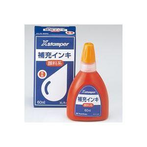 (業務用30セット) シヤチハタ Xスタンパー用補充インキ 【顔料系/60mL】 ボトルタイプ XLR-60N朱
