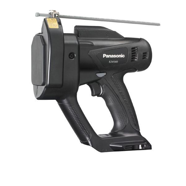【本体のみ】Panasonic(パナソニック) EZ45A4X-B 充電全ネジカッター(黒)