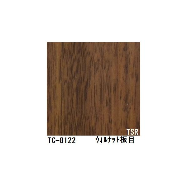 木目調粘着付き化粧シート ウォルナット板目 サンゲツ リアテック TC-8122 122cm巾×7m巻【日本製】