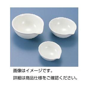 (まとめ)蒸発皿(丸底) 75mmφ【×30セット】