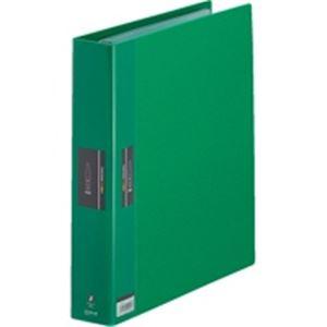 (業務用30セット) キングジム ヒクタス クリアファイル/バインダータイプ 【A4/タテ型】 7139-3 グリーン(緑)