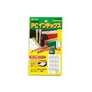 (業務用100セット) ニチバン PCインデックスラベル PC-132R 赤枠
