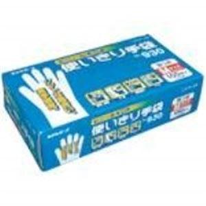 (業務用30セット) エステー ビニール使い捨て手袋/作業用手袋 【No.930/M 1箱】