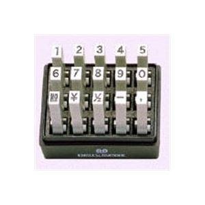 (業務用30セット) サンビー 連結式ゴム印/エンドレススタンプ 【数字/ゴシック】 EN-SG3