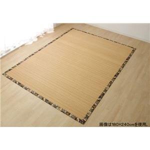 迷彩柄 竹カーペット/ラグマット 【ブラウン 約180cm×180cm】 正方形 中材ウレタンフォーム使用 『DXジョア』