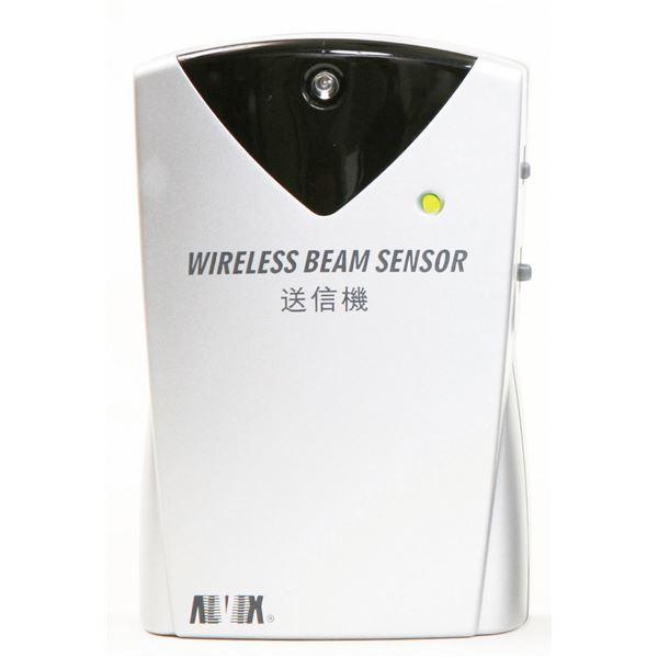 キヨタ 徘徊検知 ワイヤレスビーム式徘徊離床感知器 ADX-540HO