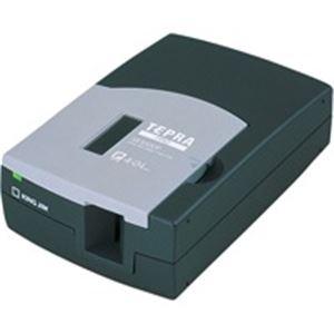 (業務用2セット) キングジム ラベルライター テプラPRO SR3500P