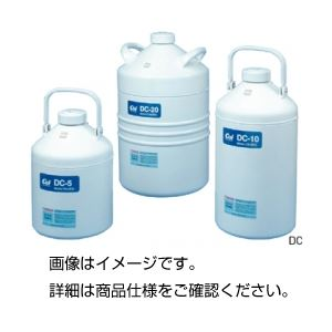 液体窒素貯蔵容器 DC-30