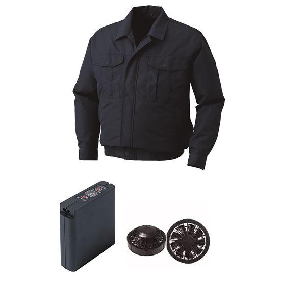 空調服 ポリエステル製ワーク空調服 大容量バッテリーセット ファンカラー:ブラック 0540B22C03S7 【カラー:ネイビー サイズ:5L 】