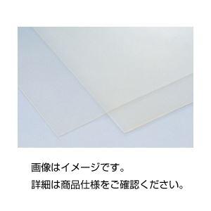 (まとめ)シリコンゴムシート500×500 1.5mm厚【×3セット】