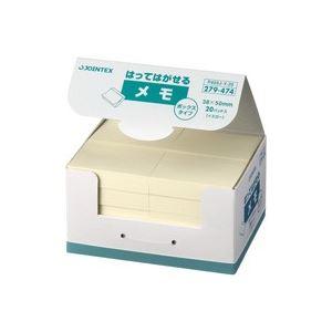 (業務用20セット) ジョインテックス 付箋/貼ってはがせるメモ 【BOXタイプ/38×50mm】 黄*2箱 P405J-Y40