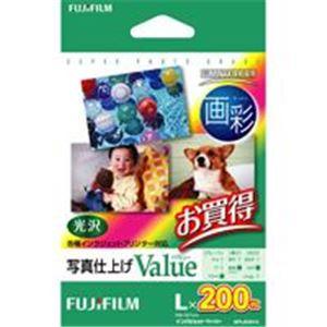 (業務用30セット) 富士フィルム FUJI 画彩 写真仕上げValue WPL200VA L判 200枚