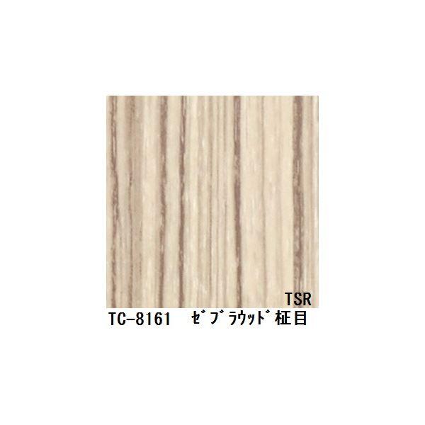 木目調粘着付き化粧シート ゼブラウッド柾目 サンゲツ リアテック TC-8161 122cm巾×4m巻【日本製】