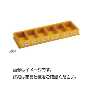(まとめ)染色バット台 L-007【×5セット】