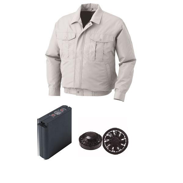 空調服 ポリエステル製ワーク空調服 大容量バッテリーセット ファンカラー:ブラック 0540B22C06S5 【カラー:シルバー サイズ:XL 】