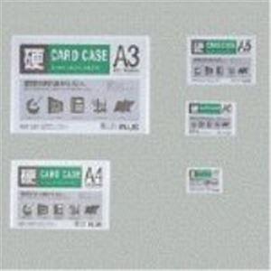 (業務用300セット) プラス カードケース ハード PC-205C A5