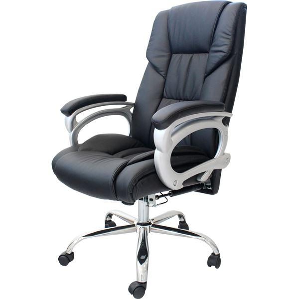 リクライニングチェア(オフィスチェアー/パソコンチェア) 昇降式 角度高さ調節可 キャスター/肘付き