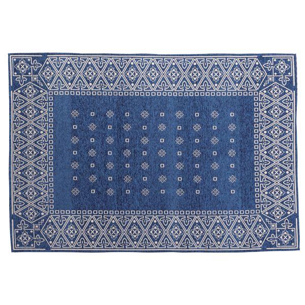 柄物ラグマット/絨毯 【190×130cm ブルー】 長方形 裏面滑り止め加工 シェニール RG-83BL