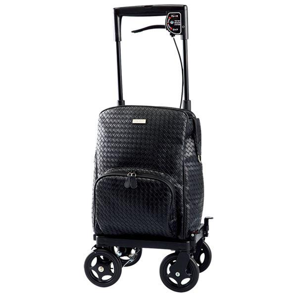 横引きキャリーバッグ/メロディ プリモ 【右用/右手にブレーキ】 アルミ製 積載重量約8kg メッシュブラック