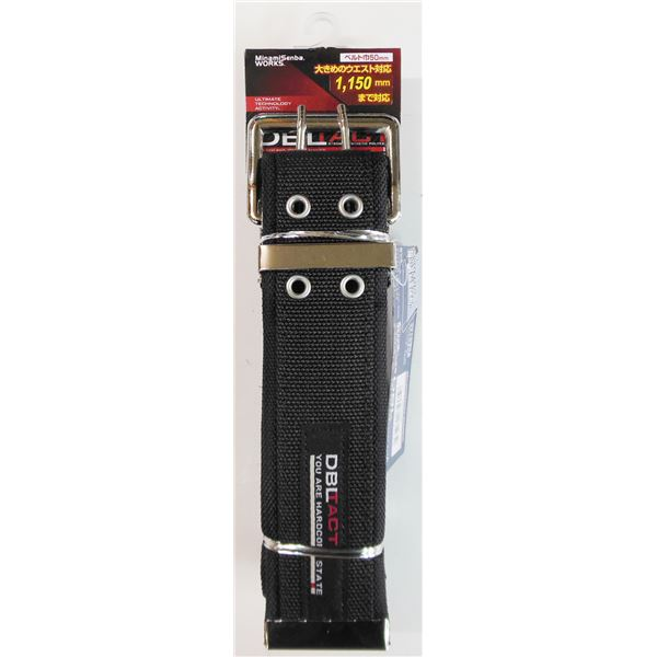 (業務用15個セット) DBLTACT Wピンバックルベルト 【ブラック】 DT-PB-BK