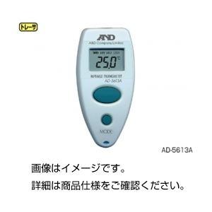 (まとめ)放射温度計AD-5613A【×3セット】