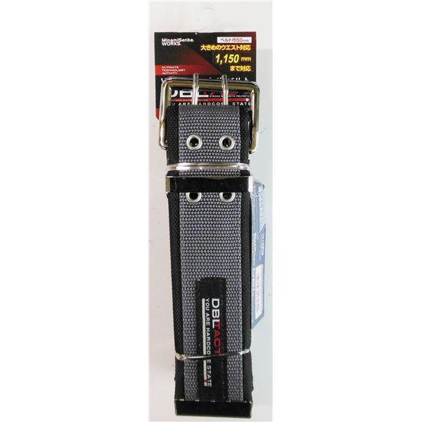 (業務用15個セット) DBLTACT Wピンバックルベルト 【グレー】 DT-PB-GL